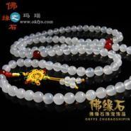 天然白玛瑙加红玛瑙108颗佛珠手链图片