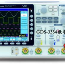供应台湾固纬GDS-3354 350MHz,4信道,数字示波器图片