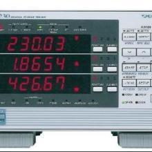 日本横河代理商供应横河功率测试仪高精度功率测试仪WT230功率计批发