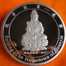 供应西安纪念币徽章