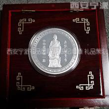 供应纪念章 小小纪念品 礼轻情谊重 西安纪念币制作中心