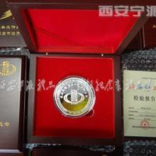供应纪念徽章礼品西安纪念币礼品无处不在值得您拥有