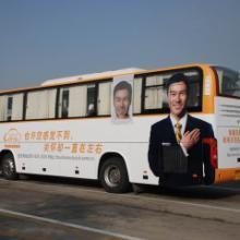 供应上海公交广告设计制作审批发布服务图片