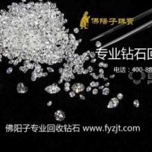 供应钻石回收克拉钻回收一克拉钻石值多少钱南京高价回收钻石批发