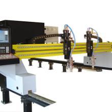 供应CNC系列数控龙门式切割机