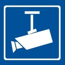 供应呼和浩特市安防监控系统监控器材摄像头红外报警图片