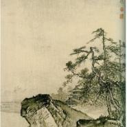 上海名家字画鉴定图片