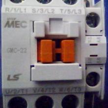 供应低压接触器GMC-18(LS)产电正品原装系列