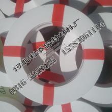 供应四氟密封垫片,四氟密封垫片纯四氟垫片陶瓷纤维毯垫DN80批发