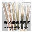 供应111钴基合金堆焊焊丝图片