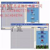 供应IP网络广播设备软件图片