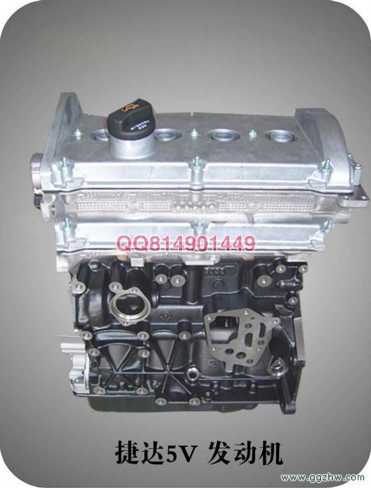 发动机图片 发动机样板图 捷达5V发动机 信发汽车配件有限公司 -供高清图片