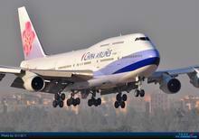 广州机场货物该如何清关?报关单证?批发