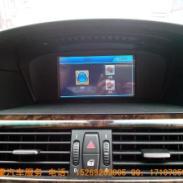 09款宝马523升级凯立德3D导图片