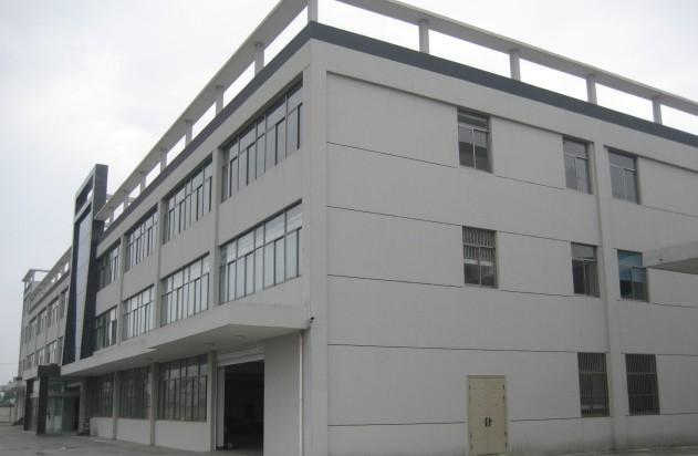 东莞市金灵商贸有限公司
