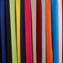 供应用于床上用品面料的全涤化纤印花染色磨毛布春亚纺桃皮绒钻石绒全涤布批发