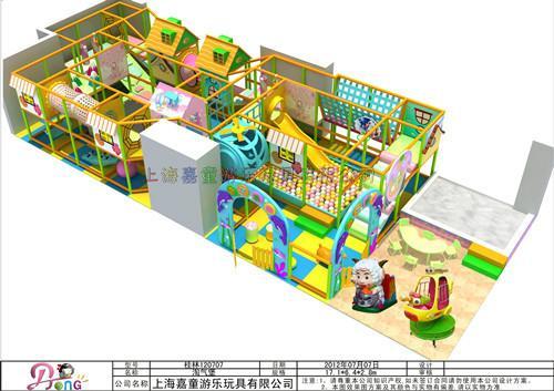 上海儿童乐园