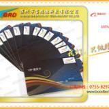 供应会员卡贵宾卡VIP卡人像卡学生证