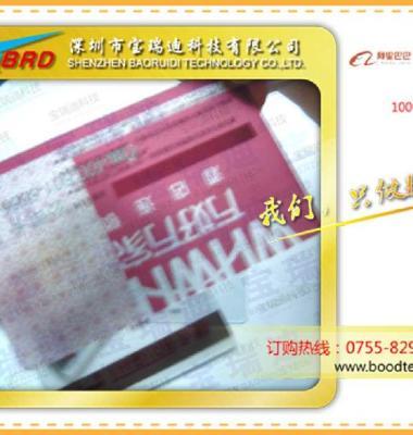 滴胶卡水晶卡图片/滴胶卡水晶卡样板图 (1)