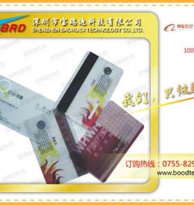 滴胶卡水晶卡图片/滴胶卡水晶卡样板图 (4)