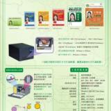 供应非标卡打印机超大卡打印机