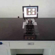 供应印后加工设备自动冲孔机