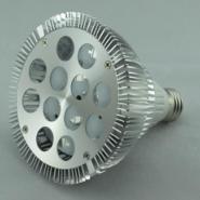 12W射灯配件/PAR38外壳led车铝射灯图片