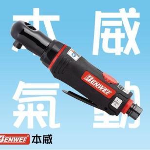 1/2寸棘轮扳手台湾原装BWS-3621图片