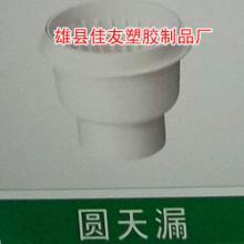 辽宁pvc排水管件高水封地漏,pvc排水管件,供应pvc排水批发