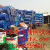 供应200L一次性白胶浆油桶