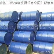 供应高价回收东莞二手废油桶铁桶化工油桶