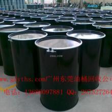 供应200L油桶,200升铁桶电话,200L油桶供应商,200L铁桶价格批发