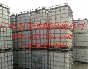 要1吨胶桶请找广州东莞油桶回收公图片