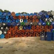 200L一次性塑胶油桶图片