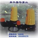 AS型潜水排水泵