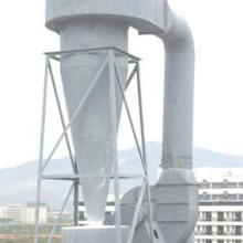 专业生产旋风除尘器
