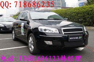 电动汽车供应商 生产供应奇瑞麒麟g5电动汽车高清图片