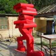 科学技术文化雕塑图片