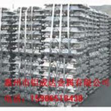 供应广东环保3锌合金锭厂家