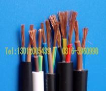 供应直销国标电缆/仪器仪表专用电缆