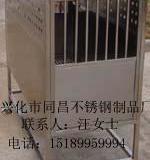 供应3门宠物笼