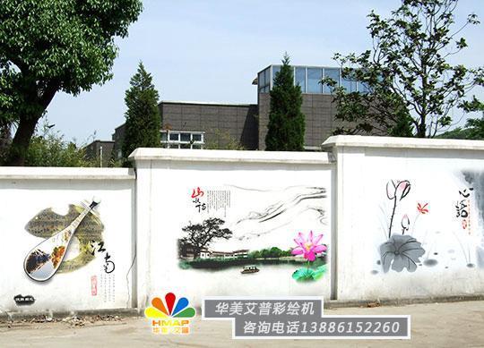 室外墙体彩绘素材 高清图片