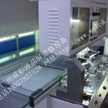 供应液晶屏维修设备