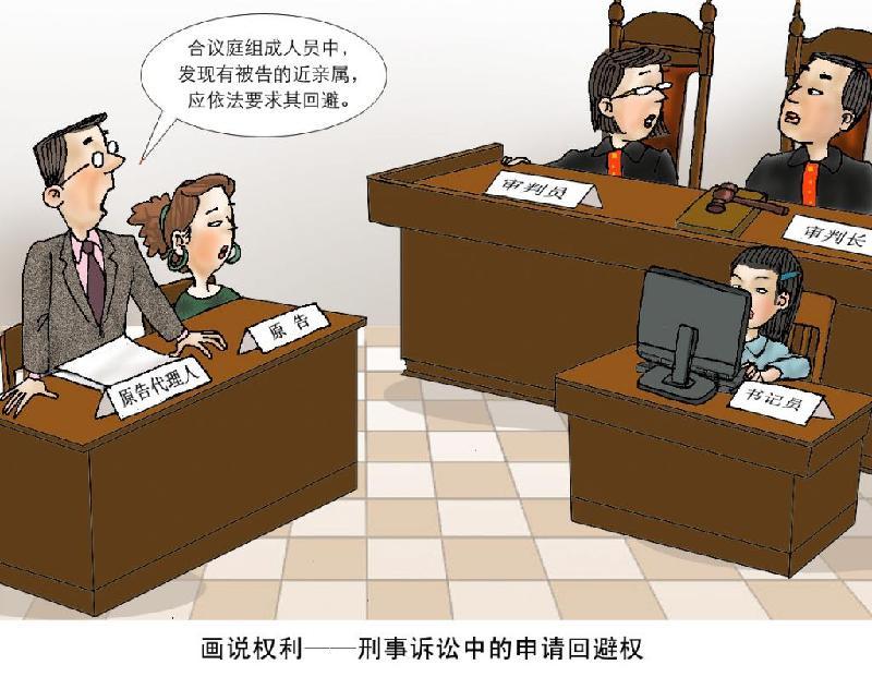洛阳刑法律师洛阳刑事案件律师图片
