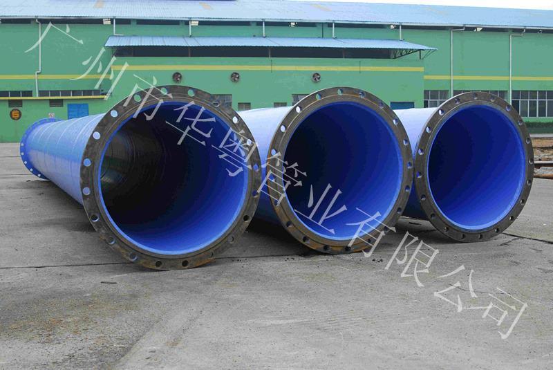 供应专业生产涂塑复合钢管厂家