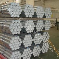 供应优质衬塑复合钢管