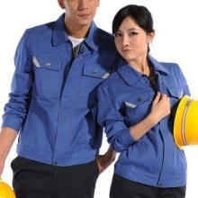 厂家生产金属电子厂防静电工作服厂服长袖特种防护厂服国家标准