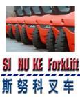 上海电动叉车