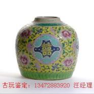 安徽瓷器鉴定中心图片