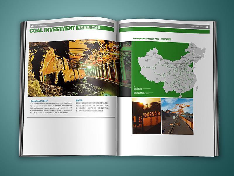 供应东营企业画册设计 东营机械企业画册 东营品牌画册设计图片